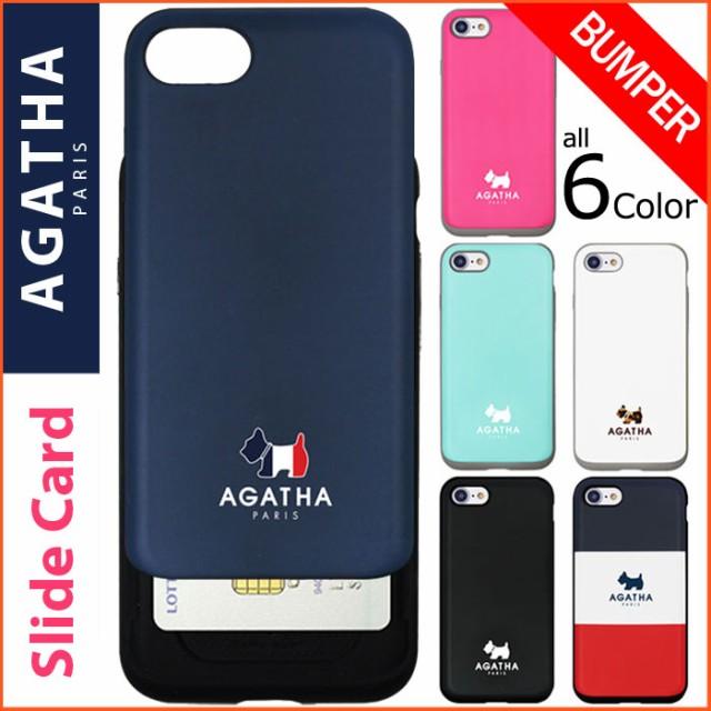 71b68f3861 送料無料(速達メール便) AGATHA PARIS Slide Card Bumper ケース iPhone 8