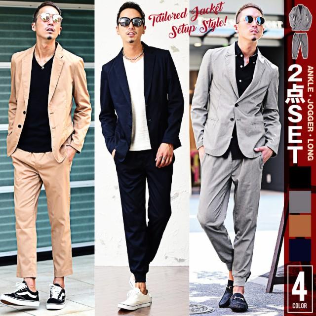 ◆送料無料◆ セットアップ メンズ スーツ ジャケ...