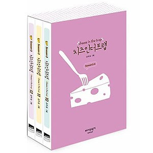 韓国マンガ パク・ヘジン、キム・ゴウン主演ドラ...