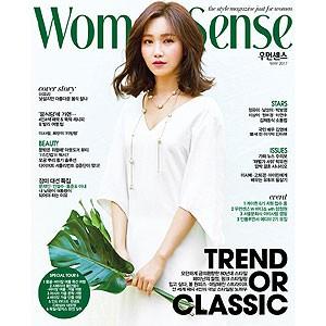 韓国女性雑誌 Woman sense(ウーマンセンス)2017...
