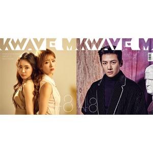韓国芸能雑誌 K WAVE M 2017年 5月号 Vol.48(API...