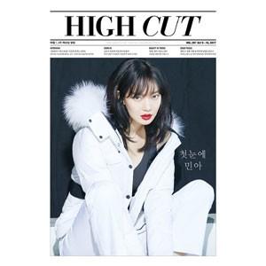韓国芸能雑誌 HIGH CUT(ハイカット) 207号 (シ...