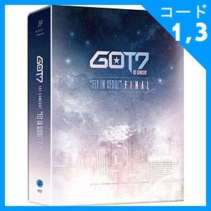 韓国音楽 GOT7(ガッセブン) - 1ST CONCERT [FLY I...