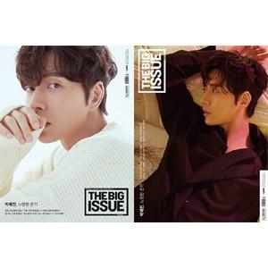 韓国芸能雑誌 THE BIG ISSUE KOREA 2017年 No.165...