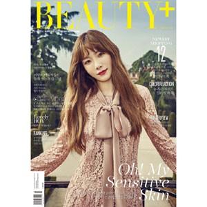 韓国女性雑誌 BEAUTY+(ビューティプル)2017年 2...