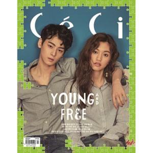 韓国女性雑誌 CeCi Another choice 2017年 3月号 ...