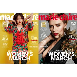 韓国女性雑誌 marie claire(マリ・クレール)201...
