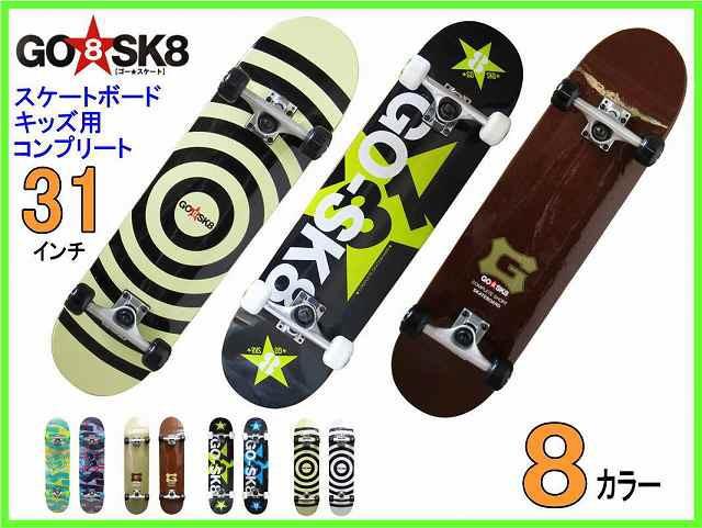 送料無料 GOSK8 31インチ スケートボード ゴース...