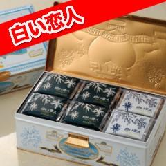 【缶入り白い恋人54枚入り】/北海道限定/スィ...