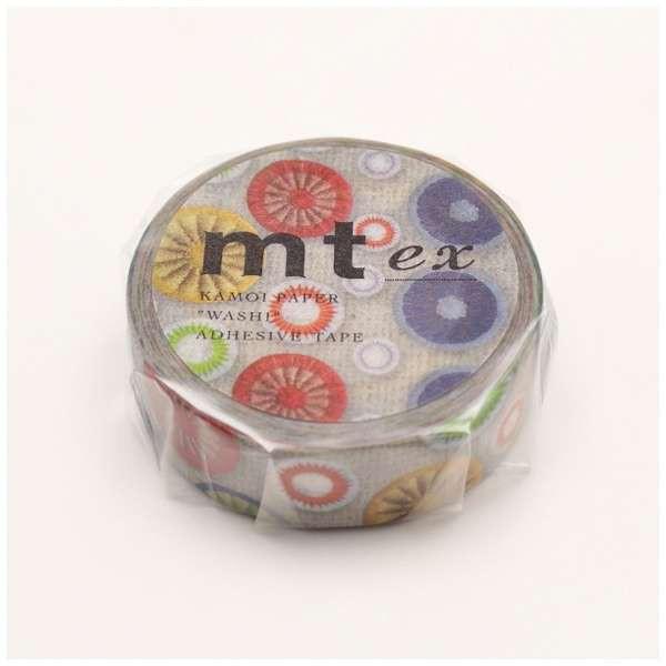 マスキングテープ mt ex 糸ボタン 15mm×10m/MTE...