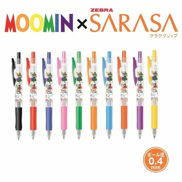 ボールペン サラサ × ムーミン 0.4mm/H018【学...