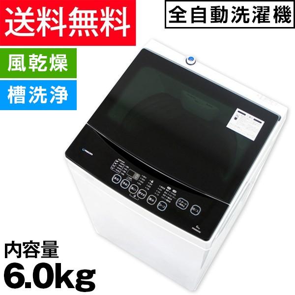 maxzen JW06MD01WB [6.0kg 全自動洗濯機(簡易乾燥...