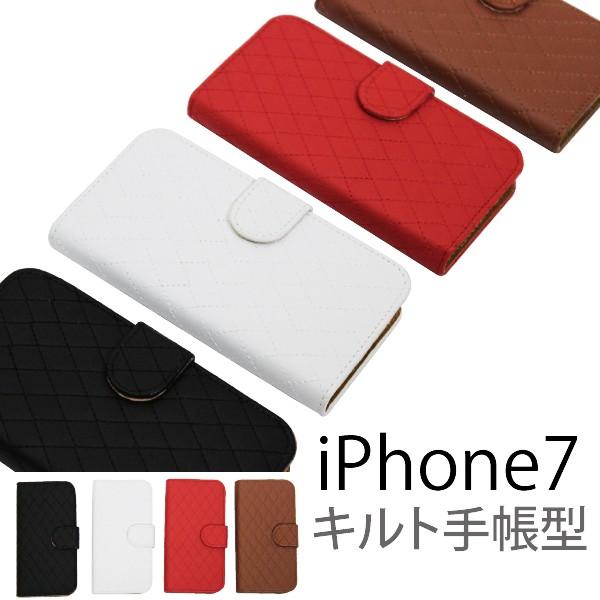 【メール便送料無料】iPhone7 ケース 手帳型ケー...