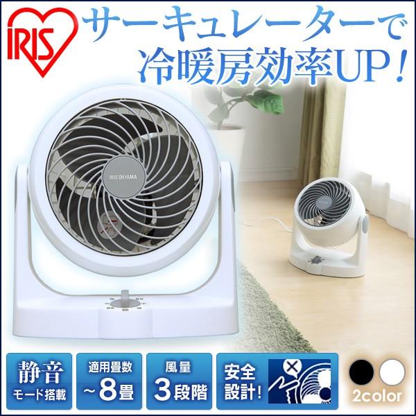 サーキュレーター 静音 8畳 風量3段階調整 扇風機...