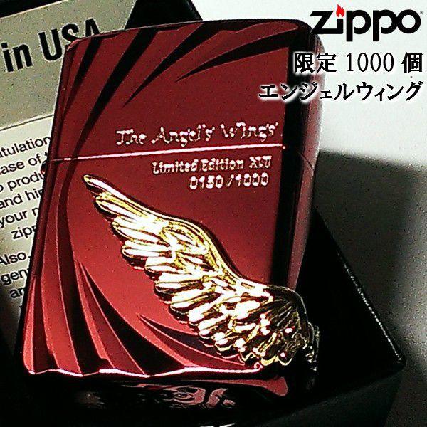 ZIPPO 1000個限定生産 エンジェルウィング ワ...