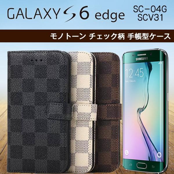 Galaxy S6 edge SC-04G SCV31 404SC ケース モノ...
