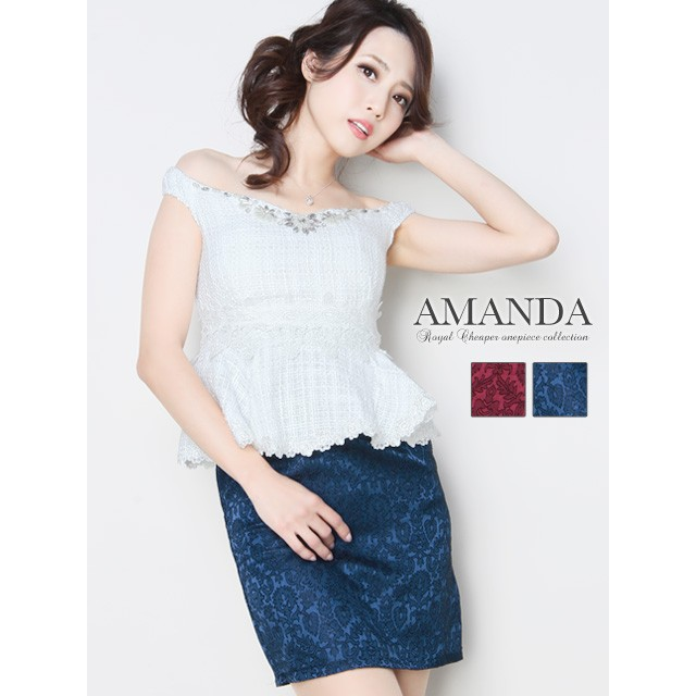【amanda/アマンダ】全2色 ツイード×ジャガード...