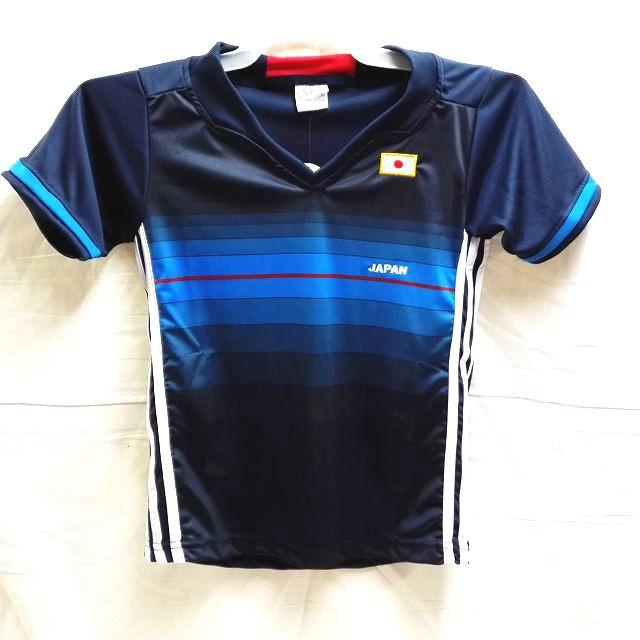 子供用 K042 17 日本代表 青 ゲームシャツ パンツ...
