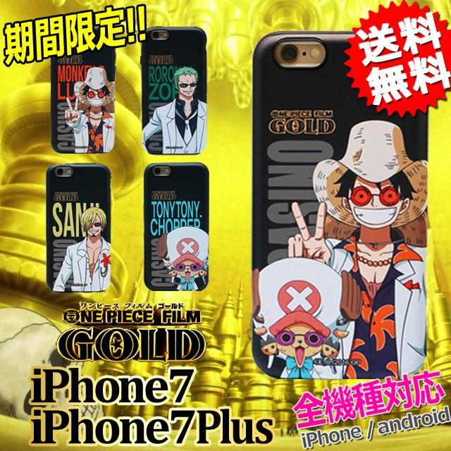 iPhone7 ケース 送料無料 ★24H限定 P20倍★ ONE ...