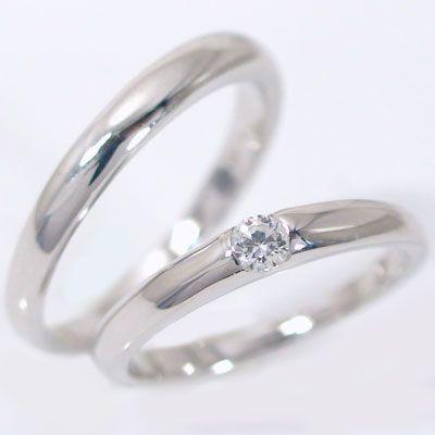 プラチナ ダイヤモンド 結婚指輪 マリッジリング ...
