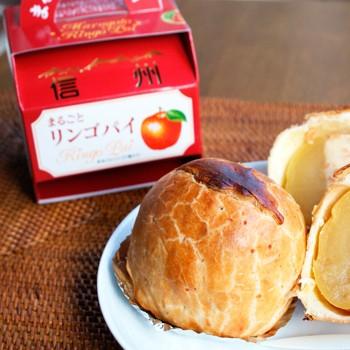 まるごとりんごパイ(丸ごと1個林檎使用)|信州...