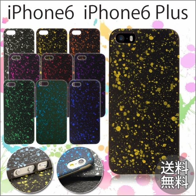 【500円ポッキリ!】iPhone6s/6ケース iPhone6s/6...