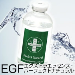 ★「EGFエクストラエッセンス・パーフェクトナチ...