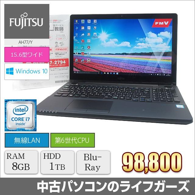 中古パソコン ノート Windows10 富士通 AH77/Y Co...
