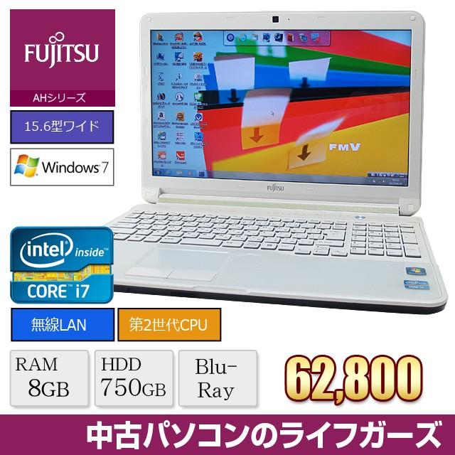 中古パソコン ノート Windows7 FUJITSU AH56/G Co...