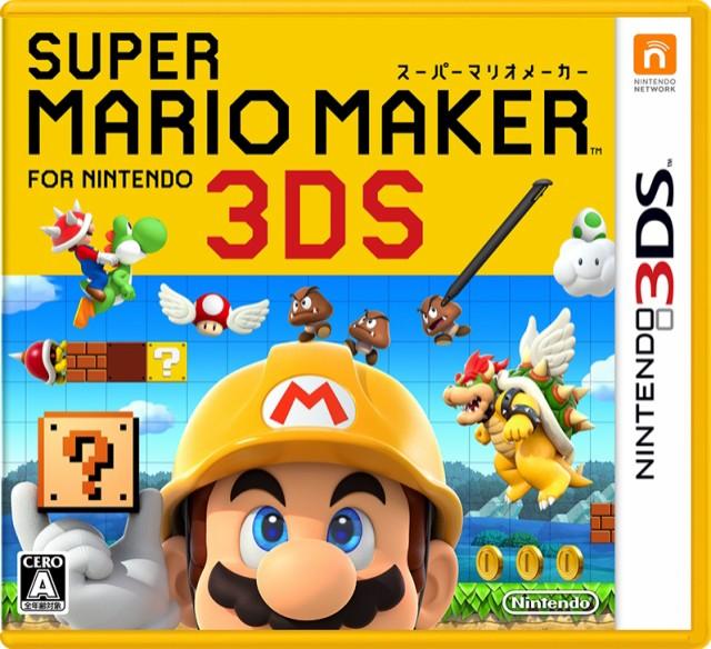*新品*【3DS】スーパーマリオメーカー for ニンテ...