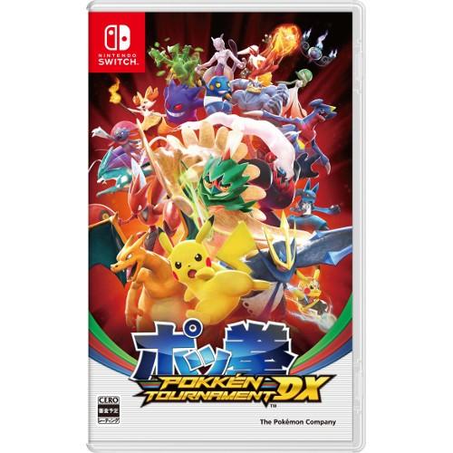 *新品*【Switch】ポッ拳 POKKEN TOURNAMENT DX(早...