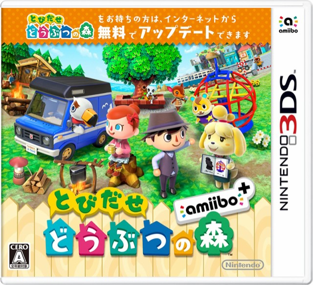 *新品*【3DS】とびだせ どうぶつの森 amiibo+