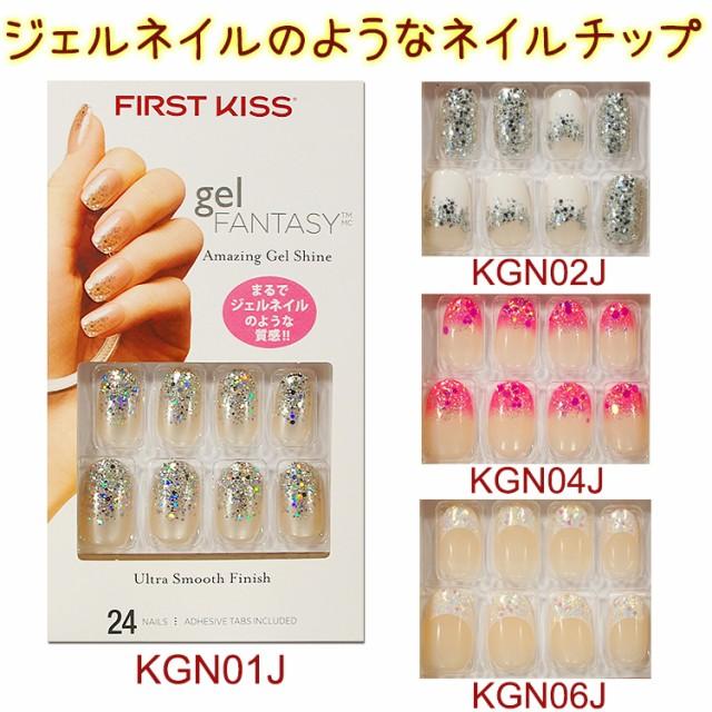 【FIRST KISS】 ポイント11倍★ファーストキス ...
