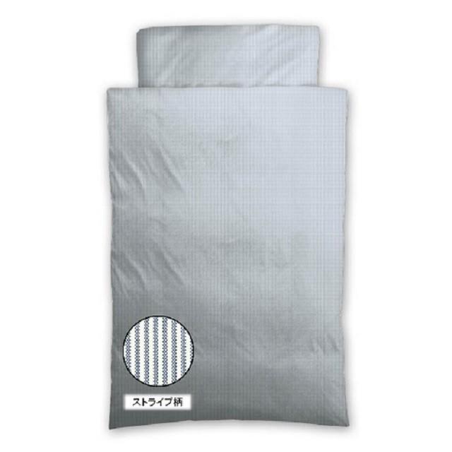 送料無料 日本製 綿100 m 毛布カバー 145x205c...