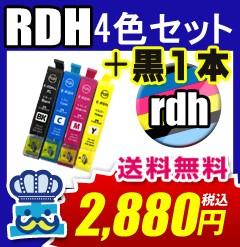 プリンターインク エプソン RDH 4色セット +黒1...