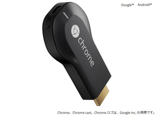 Chromecast GA3A00035A16