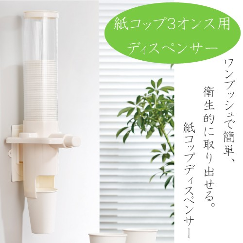 【激安】_紙コップホルダー【3オンス用】_業務用_...