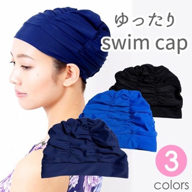 スイムキャップ ゆったり 水泳帽 フィットネス 水...