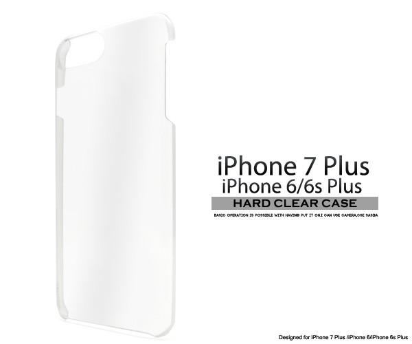 iPhone7Plus/iPhone6Plus/iPhone6SPlus (プラス) ...