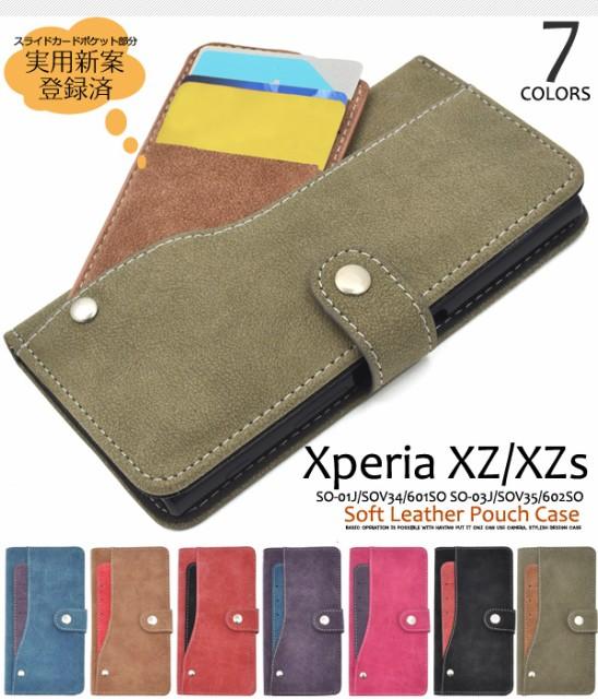 【Xperia XZ / XZs共通(SO-01J/SOV34/601SO/SO-03...
