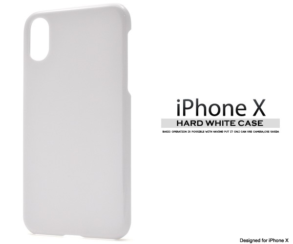iPhoneX/iPhoneXS ハードホワイトケース(白色ケ...