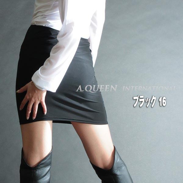 長さ選べるタイトスカート7283bs/L