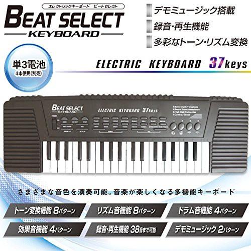 録音 再生機能 37鍵盤 エレクトリックキーボード ...