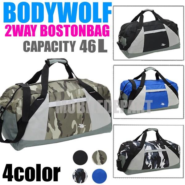 特価 セール価格 BODY WOLF 2WAY 大容量 シンプル...