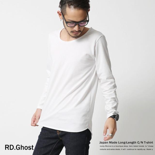 【RD.Ghost】国産/日本製天竺ロング丈クルーネッ...