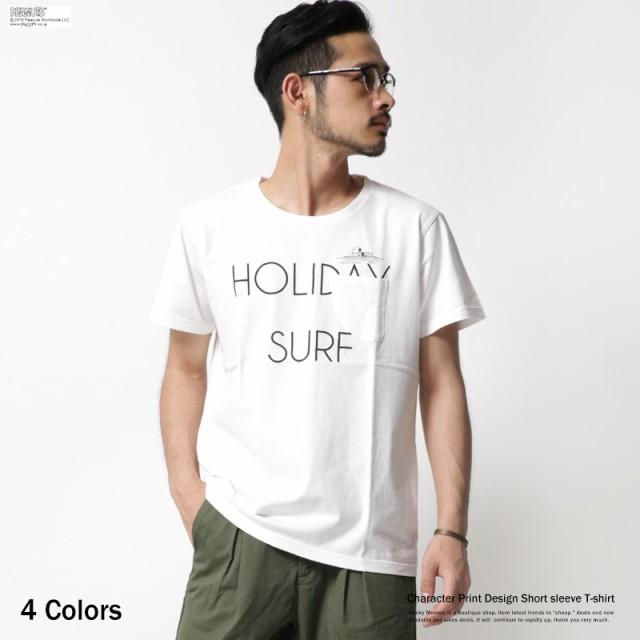 Tシャツ メンズ 半袖T おしゃれ プリントT スヌー...