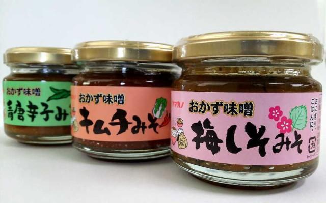 【送料無料】人気のご当地グルメ おかず味噌 3種6...