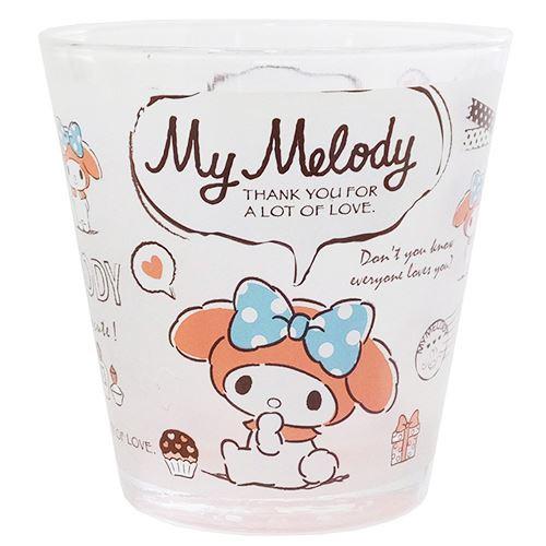 ◆【新生活】マイメロディ グラスカップ(サンリ...