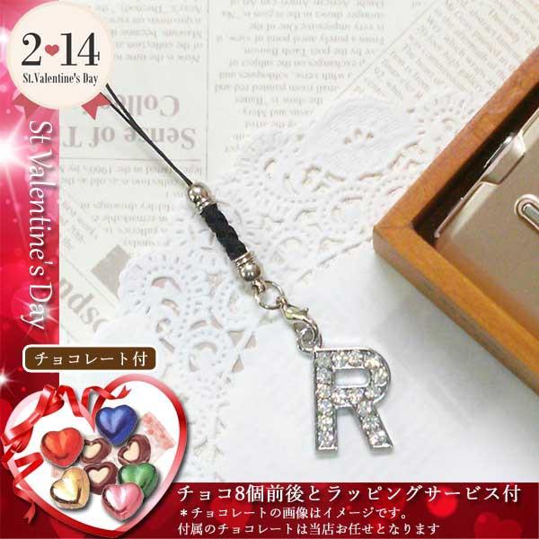 VD-CIN-380-R/CORE/【St Valentine's Day/バレン...