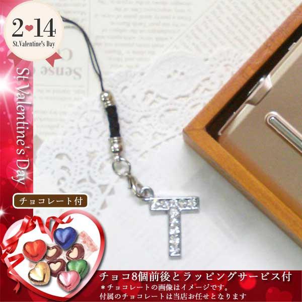 VD-CIN-380-T/CORE/【St Valentine's Day/バレン...